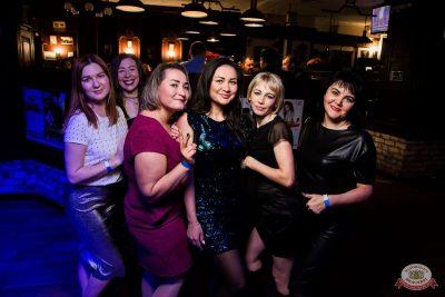 «Дыхание ночи»: Dj Shirshnev, 18 октября 2019 - Ресторан «Максимилианс» Уфа - 16