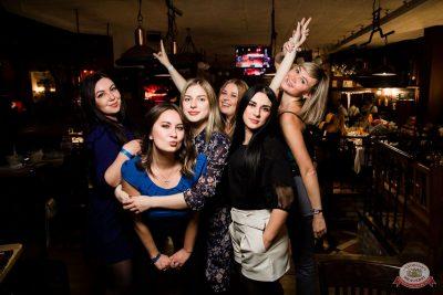 «Дыхание ночи»: Dj Shirshnev, 18 октября 2019 - Ресторан «Максимилианс» Уфа - 18