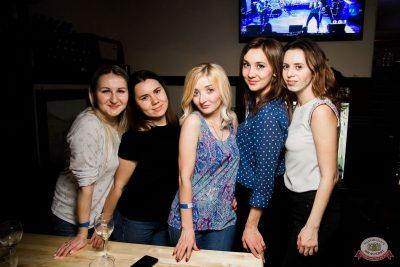 «Дыхание ночи»: Dj Shirshnev, 18 октября 2019 - Ресторан «Максимилианс» Уфа - 24