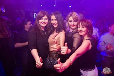 «Дыхание ночи»: Dj Shirshnev, 18 октября 2019 - Ресторан «Максимилианс» Уфа - 27