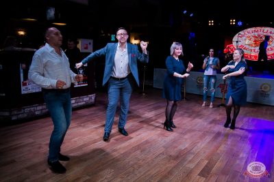 Вечеринка «Мы из 90-х», 19 октября 2019 - Ресторан «Максимилианс» Уфа - 16