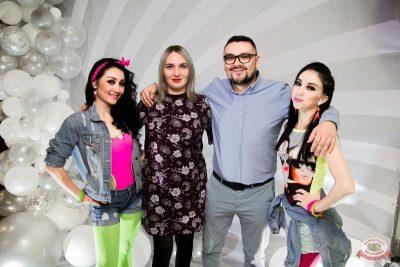 Вечеринка «Мы из 90-х», 19 октября 2019 - Ресторан «Максимилианс» Уфа - 2