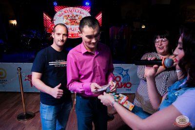 Вечеринка «Мы из 90-х», 19 октября 2019 - Ресторан «Максимилианс» Уфа - 20