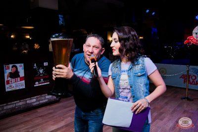 Вечеринка «Мы из 90-х», 19 октября 2019 - Ресторан «Максимилианс» Уфа - 21