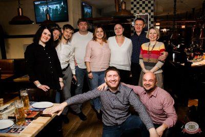 Вечеринка «Мы из 90-х», 19 октября 2019 - Ресторан «Максимилианс» Уфа - 26