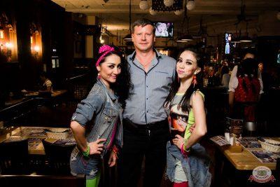 Вечеринка «Мы из 90-х», 19 октября 2019 - Ресторан «Максимилианс» Уфа - 28