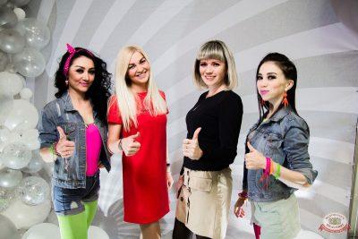 Вечеринка «Мы из 90-х», 19 октября 2019 - Ресторан «Максимилианс» Уфа - 3