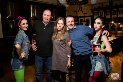 Вечеринка «Мы из 90-х», 19 октября 2019 - Ресторан «Максимилианс» Уфа - 31