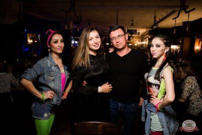 Вечеринка «Мы из 90-х», 19 октября 2019 - Ресторан «Максимилианс» Уфа - 32