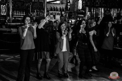 Вечеринка «Мы из 90-х», 19 октября 2019 - Ресторан «Максимилианс» Уфа - 34