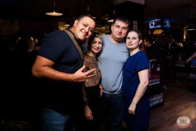 Вечеринка «Мы из 90-х», 19 октября 2019 - Ресторан «Максимилианс» Уфа - 37