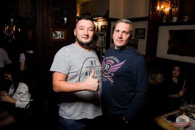 Вечеринка «Мы из 90-х», 19 октября 2019 - Ресторан «Максимилианс» Уфа - 38