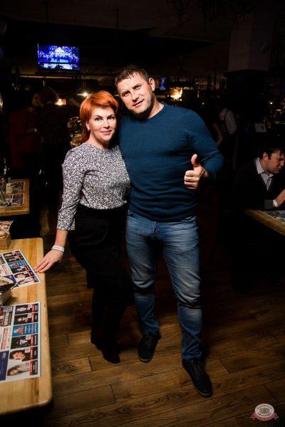 Вечеринка «Мы из 90-х», 19 октября 2019 - Ресторан «Максимилианс» Уфа - 40