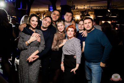 Вечеринка «Мы из 90-х», 19 октября 2019 - Ресторан «Максимилианс» Уфа - 41