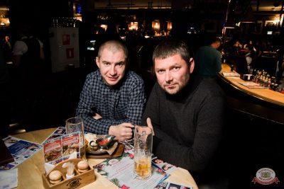 Вечеринка «Мы из 90-х», 19 октября 2019 - Ресторан «Максимилианс» Уфа - 44