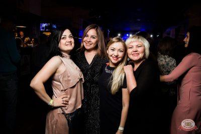 Вечеринка «Мы из 90-х», 19 октября 2019 - Ресторан «Максимилианс» Уфа - 45