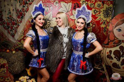 «Дыхание ночи»: party a la russe, 25 октября 2019 - Ресторан «Максимилианс» Уфа - 1