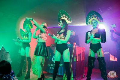 «Дыхание ночи»: party a la russe, 25 октября 2019 - Ресторан «Максимилианс» Уфа - 12