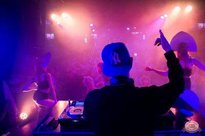 «Дыхание ночи»: party a la russe, 25 октября 2019 - Ресторан «Максимилианс» Уфа - 13