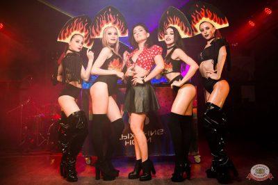 «Дыхание ночи»: party a la russe, 25 октября 2019 - Ресторан «Максимилианс» Уфа - 17