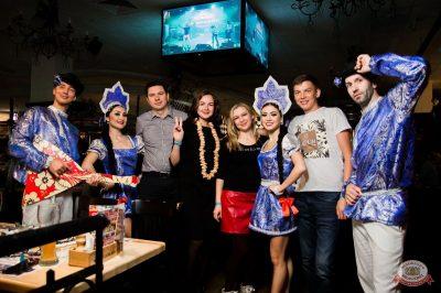 «Дыхание ночи»: party a la russe, 25 октября 2019 - Ресторан «Максимилианс» Уфа - 18