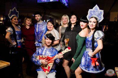 «Дыхание ночи»: party a la russe, 25 октября 2019 - Ресторан «Максимилианс» Уфа - 19