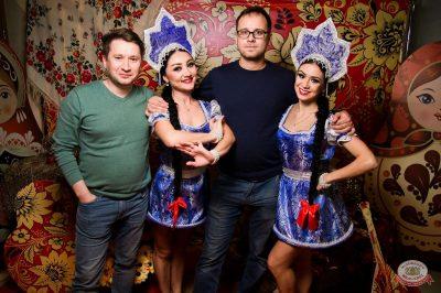 «Дыхание ночи»: party a la russe, 25 октября 2019 - Ресторан «Максимилианс» Уфа - 2