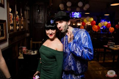«Дыхание ночи»: party a la russe, 25 октября 2019 - Ресторан «Максимилианс» Уфа - 20