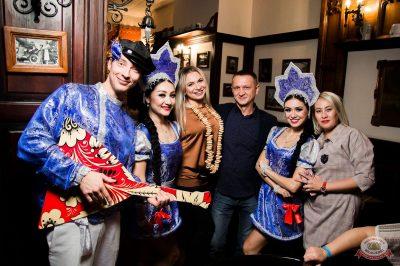 «Дыхание ночи»: party a la russe, 25 октября 2019 - Ресторан «Максимилианс» Уфа - 21