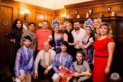 «Дыхание ночи»: party a la russe, 25 октября 2019 - Ресторан «Максимилианс» Уфа - 25