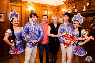 «Дыхание ночи»: party a la russe, 25 октября 2019 - Ресторан «Максимилианс» Уфа - 26