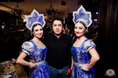 «Дыхание ночи»: party a la russe, 25 октября 2019 - Ресторан «Максимилианс» Уфа - 28