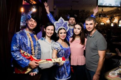 «Дыхание ночи»: party a la russe, 25 октября 2019 - Ресторан «Максимилианс» Уфа - 29