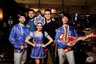 «Дыхание ночи»: party a la russe, 25 октября 2019 - Ресторан «Максимилианс» Уфа - 30