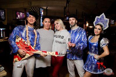 «Дыхание ночи»: party a la russe, 25 октября 2019 - Ресторан «Максимилианс» Уфа - 31