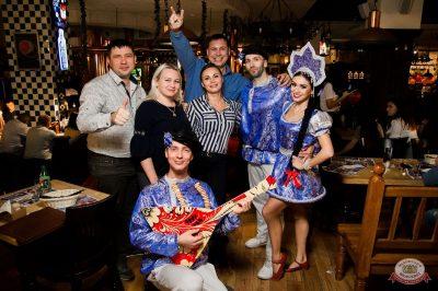 «Дыхание ночи»: party a la russe, 25 октября 2019 - Ресторан «Максимилианс» Уфа - 32
