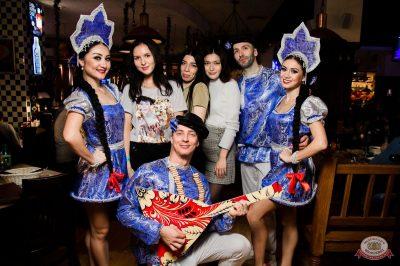 «Дыхание ночи»: party a la russe, 25 октября 2019 - Ресторан «Максимилианс» Уфа - 34