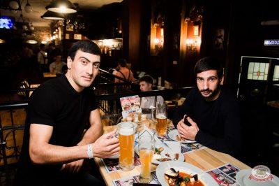 «Дыхание ночи»: party a la russe, 25 октября 2019 - Ресторан «Максимилианс» Уфа - 35
