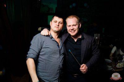 «Дыхание ночи»: party a la russe, 25 октября 2019 - Ресторан «Максимилианс» Уфа - 37