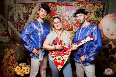 «Дыхание ночи»: party a la russe, 25 октября 2019 - Ресторан «Максимилианс» Уфа - 7