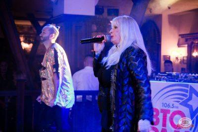 День автомобилиста «Авторадио»: Lian Ross, Patty Ryan, Fancy, 30 октября 2019 - Ресторан «Максимилианс» Уфа - 11