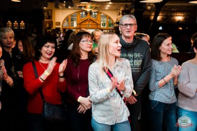 День автомобилиста «Авторадио»: Lian Ross, Patty Ryan, Fancy, 30 октября 2019 - Ресторан «Максимилианс» Уфа - 45