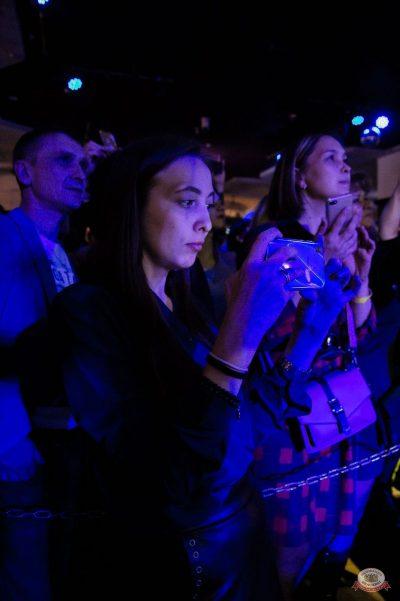 День автомобилиста «Авторадио»: Lian Ross, Patty Ryan, Fancy, 30 октября 2019 - Ресторан «Максимилианс» Уфа - 47