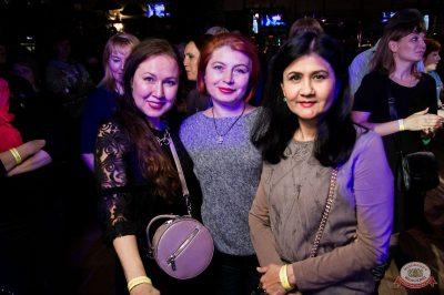 День автомобилиста «Авторадио»: Lian Ross, Patty Ryan, Fancy, 30 октября 2019 - Ресторан «Максимилианс» Уфа - 8