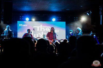 Группа «Чиж & Co», 7 ноября 2019 - Ресторан «Максимилианс» Уфа - 10