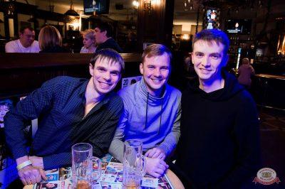Группа «Чиж & Co», 7 ноября 2019 - Ресторан «Максимилианс» Уфа - 19