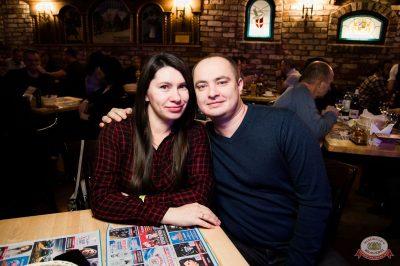 Группа «Чиж & Co», 7 ноября 2019 - Ресторан «Максимилианс» Уфа - 23