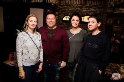 Группа «Чиж & Co», 7 ноября 2019 - Ресторан «Максимилианс» Уфа - 25