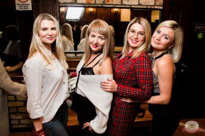 Группа «Чиж & Co», 7 ноября 2019 - Ресторан «Максимилианс» Уфа - 30
