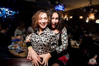 Группа «Чиж & Co», 7 ноября 2019 - Ресторан «Максимилианс» Уфа - 32